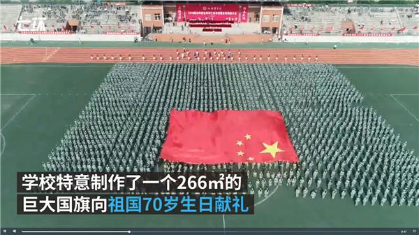 高校军训汇演,学生方阵展示巨幅国旗