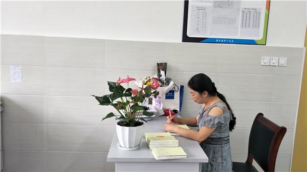 简阳市太平桥镇中心小学举行庆祝第35个教师节活动