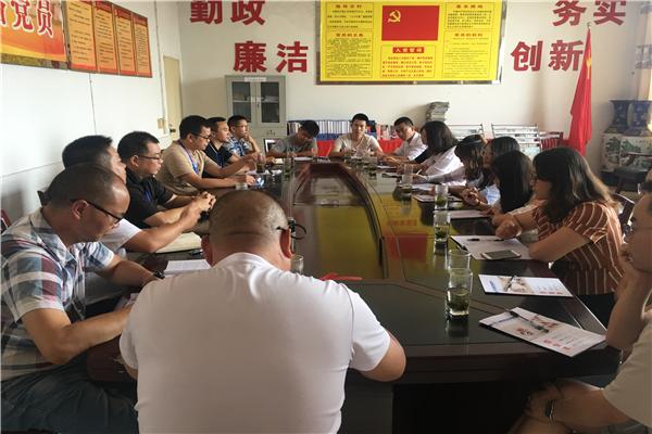 底蓬中学召开2019年秋期新分教师座谈会