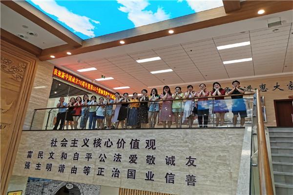 江安特校工会开展庆第三十五个教师节工会活动