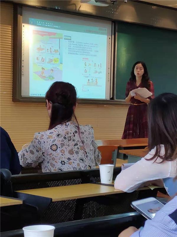 芳草小学举办成都高新区教育发展中心指导教材分析活动