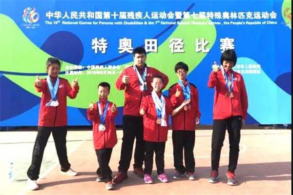2金5银5铜!乐山6名孩子全国特奥会成绩单