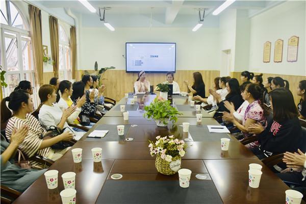 文君幼儿园召开第二届第一次家长委员会会议