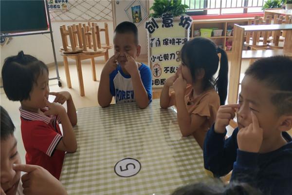 """橙乡幼儿园开展""""爱眼护眼、你我同行""""主题教育活动"""