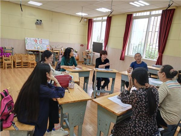 """金堂特校开展""""主题单元教学""""教研活动"""