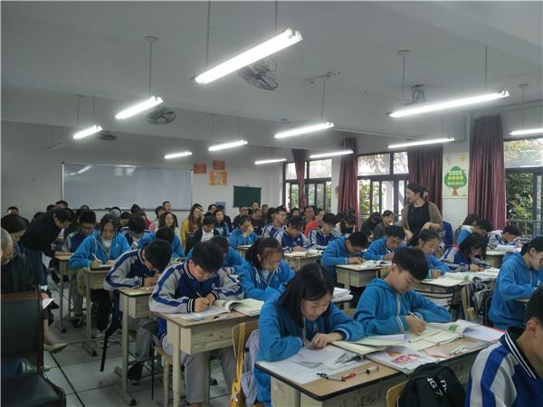 都江堰市九年级数学教研会在玉堂中学召开