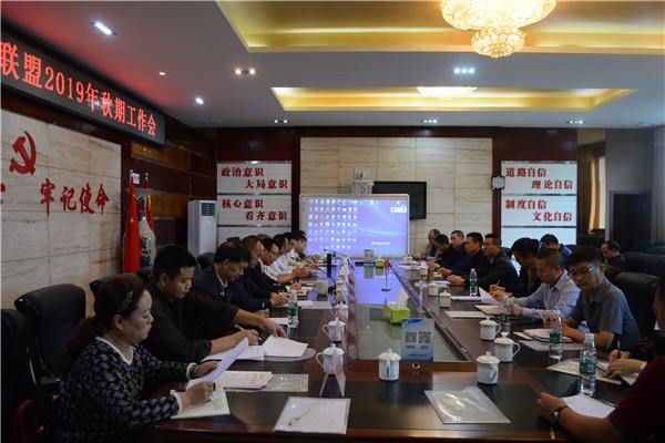 市职教十校联盟2019年秋期工作会在江安职校召开