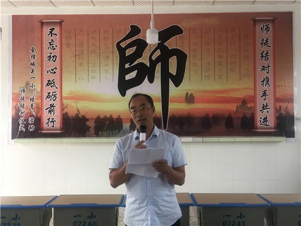 """会理县城关第一小学举行""""培青""""活动师徒结对仪式"""