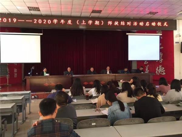 邛崃一中2019年青年教师培养活动正式启动