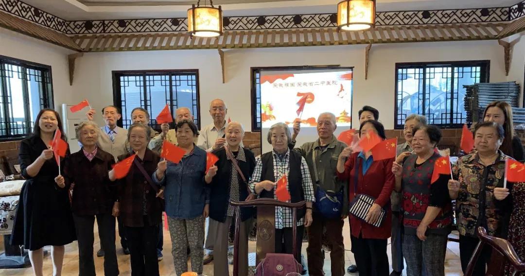 省二中医院开展离退休干部职工九九重阳节慰问活动