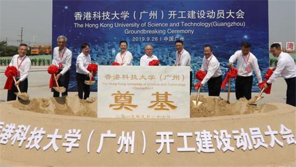 香港科技大学将在内地建校