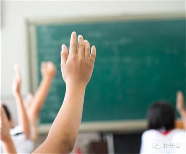 """一线课堂生长出的""""人民教育家"""""""