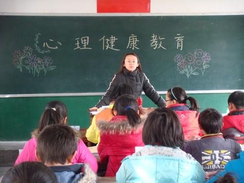 成都发布中小学心理健康教育发展规划
