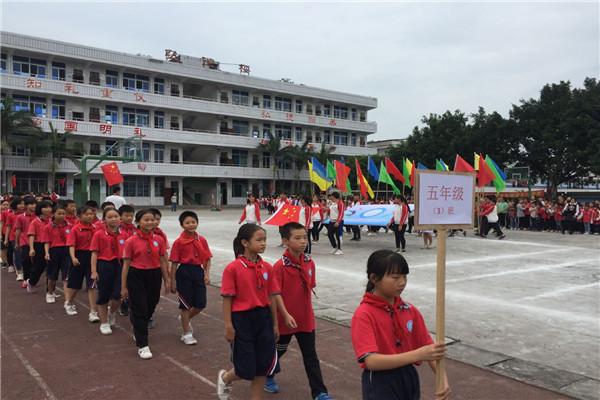 水清中心校举办2019年秋期学生运动会