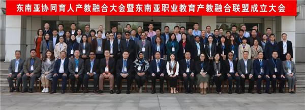 四川航天职业技术学院加入东南亚职业教育产教融合联盟