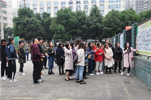 西南民族大学管理学院公共管理教学实践基地授牌仪式在青羊举行
