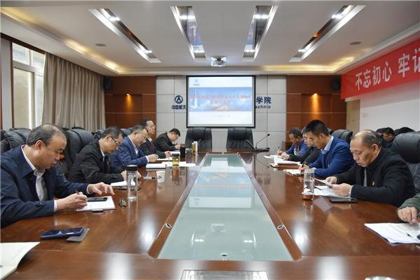 四川航天职业技术学院开展2019年度质量与职业健康安全体系管理评审