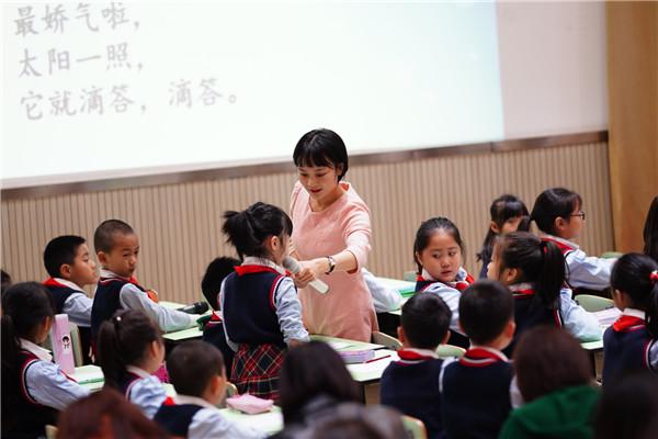 彭州市延秀小学参加成都市第六届小学语文群文阅读赛课获一等奖