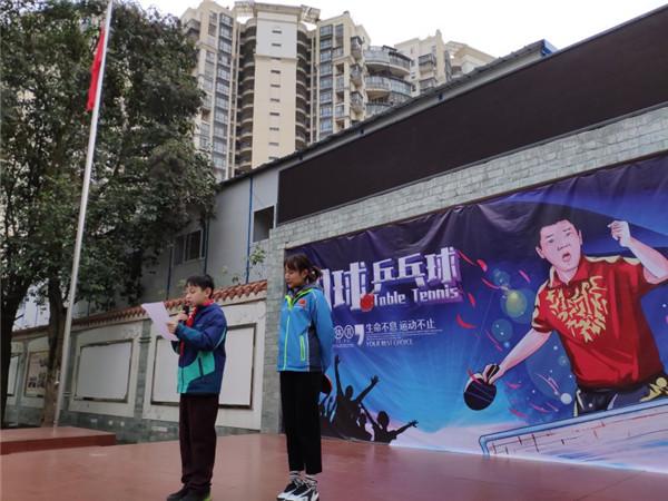 """王贾桥小学""""乒乓球活动周""""精彩启幕"""