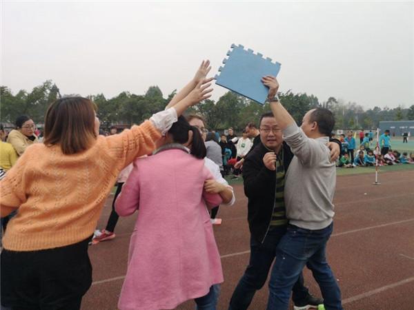花桥小学举行教职工趣味运动会