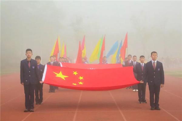 在拼搏中绽放精彩 绵阳富乐国际学校小学部举行第三届冬运会