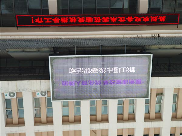 都江堰市职业中学市级赛课活动圆满落幕