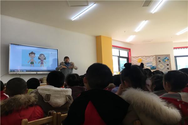 """江安县橙乡幼儿园开展""""防性侵""""安全教育活动"""