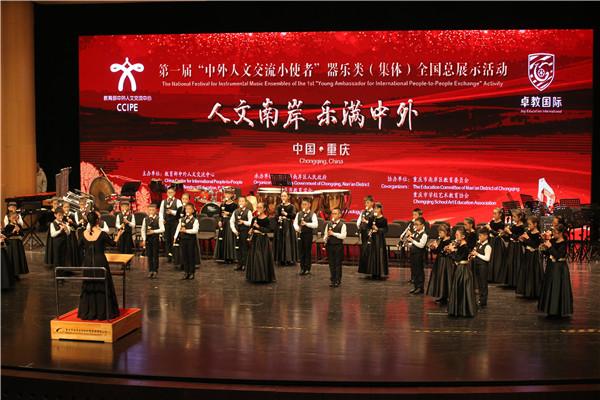 行知小学木笛乐团首次出征 荣获全国器乐类总展示二等奖