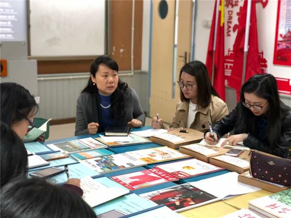东城根街小学开展11月主题党日活动