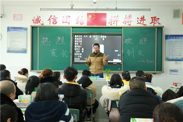 """大邑职高举办""""家校共育,幸福成长""""主题家长会"""