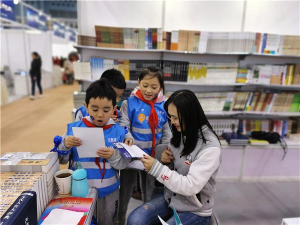 """新华路小学参加""""爱阅读 乐生活""""阅读小卫士公益活动"""
