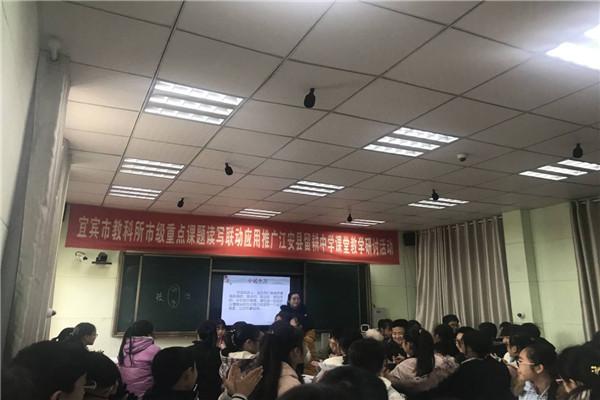 四川省何立新名师工作室宜宾罗益成工作站到留耕中学开展送教下乡活动