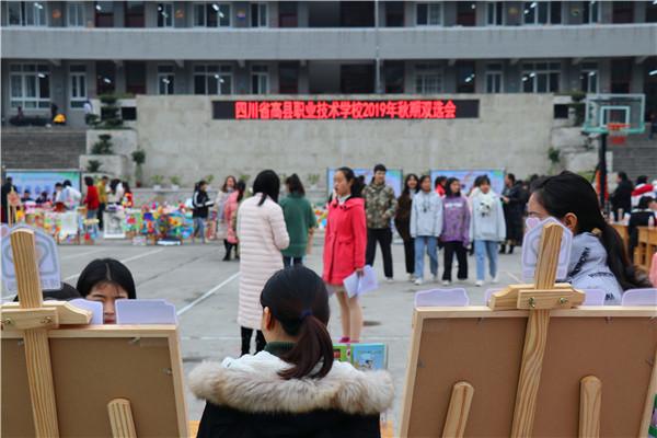 高县职校举行2019年秋期学前教育专业双选会