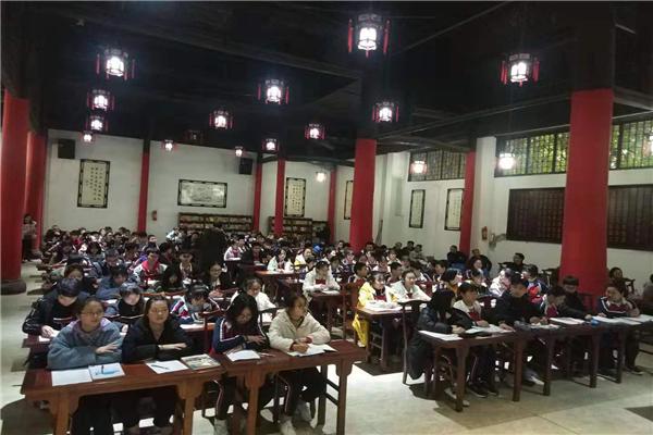 翠屏区二片区举行现代诗歌教学研讨活动