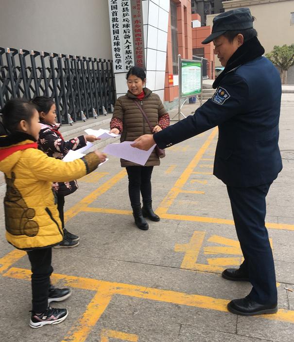 宣汉县东乡镇西北中心校开展保护环境活动