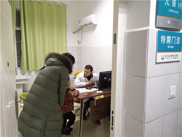 """广汉市人民医院儿科特开设夜间""""特需门诊"""""""