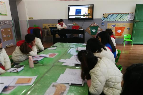 """迎安镇中心幼儿园开展""""教师读书心得演说比赛""""二级培训活动"""