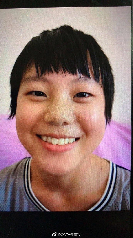 紧急寻人!四川西充一名12岁女孩已走失2天