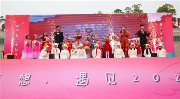 童梦童想 遇见2020 绵阳富乐国际学校小学部师生这样跨年
