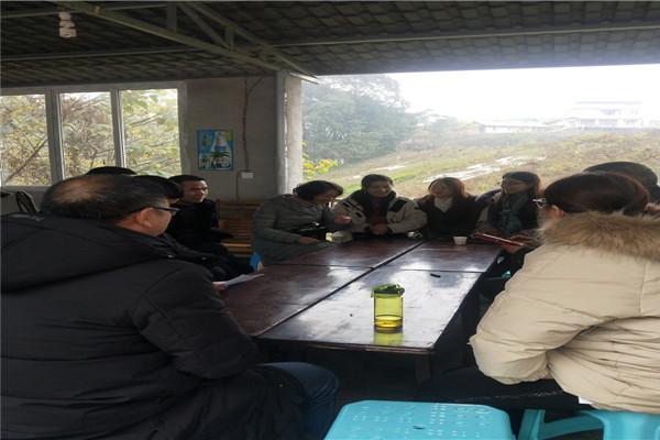 南溪区桂溪中学召开七年级班主任会议