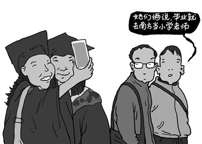 """""""清北牌中小学教师""""不能成噱头"""