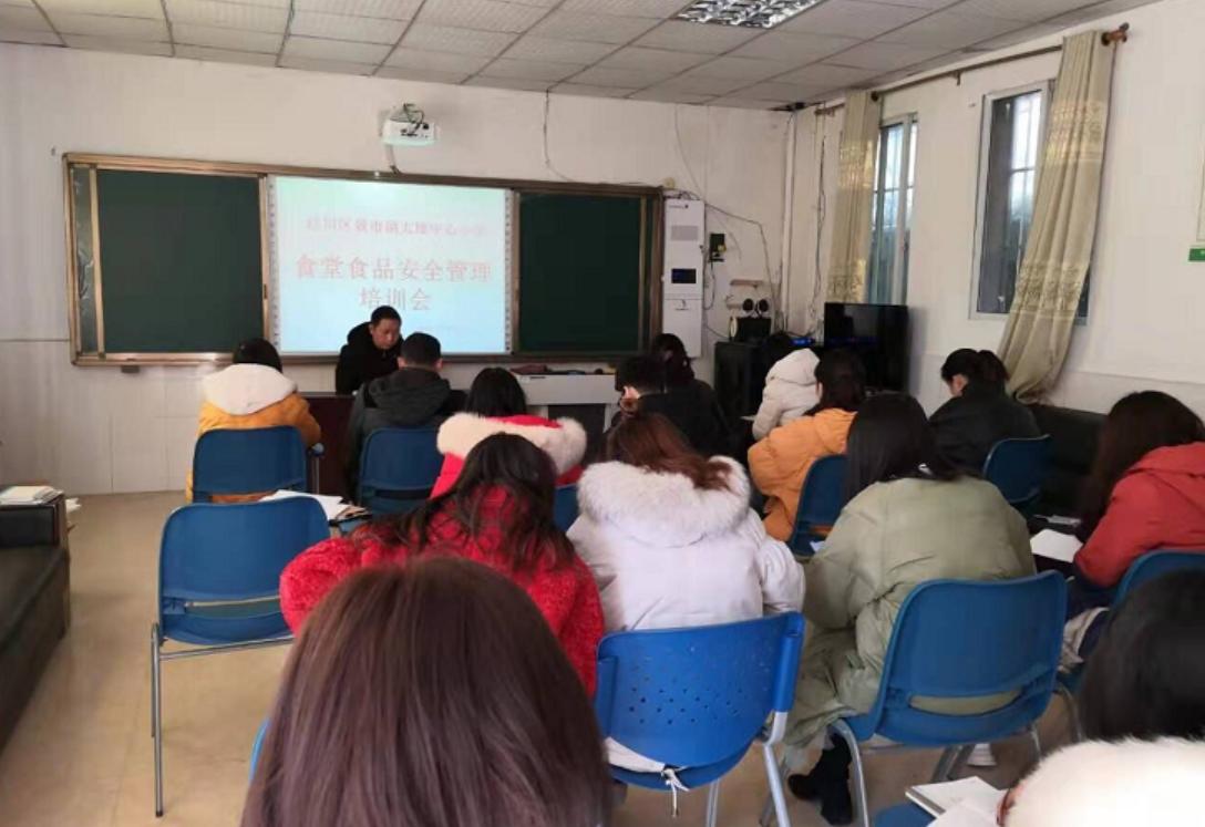 达川区大垭小学召开期末工作总结大会