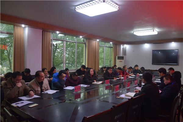 泸县一中召开2019年度党支部书记抓党建工作述职会
