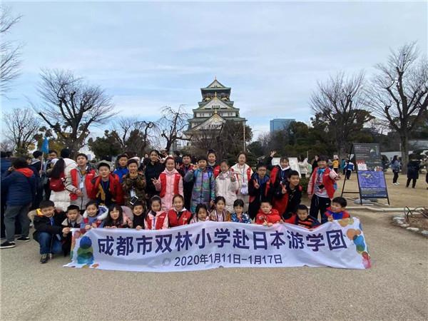 双林小学师生结束日本游学旅行 收获满满