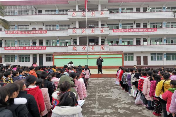 周坝小学举行散学典礼