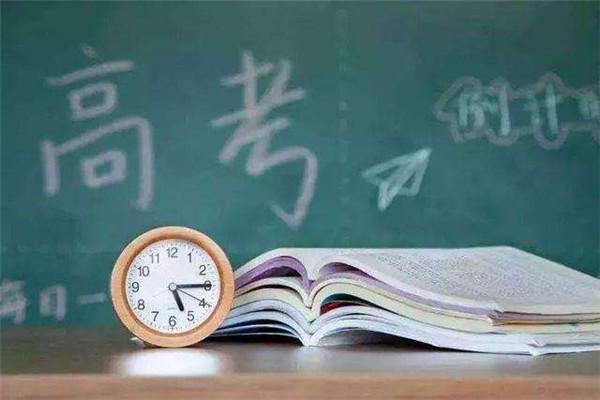 2020年高考试题将增强应用性创新性