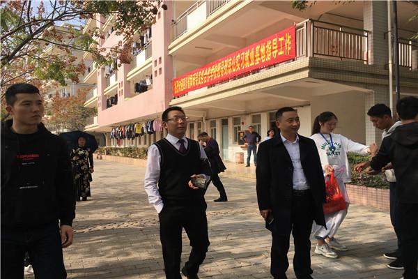 """江安职校参加省陶研会""""双元双向""""人才培养研讨会"""