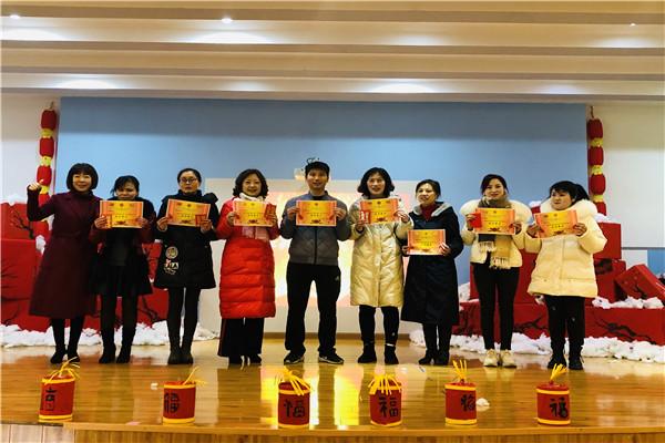 叙州区第一幼儿园召开年终总结及表彰大会