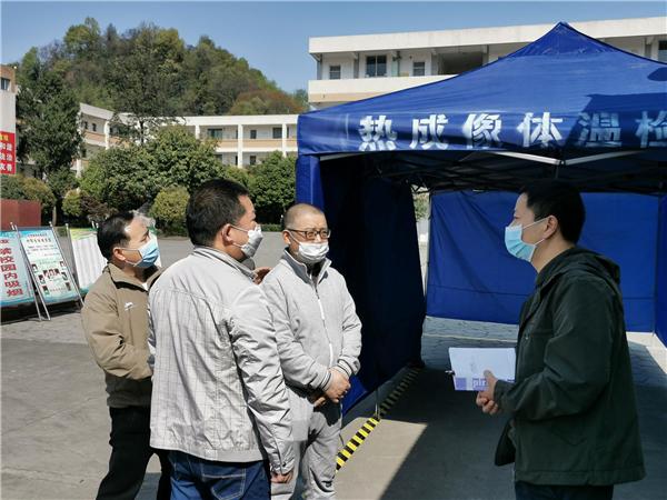 大邑县教育局副局长文辉检查指导悦来镇学校疫情防控工作