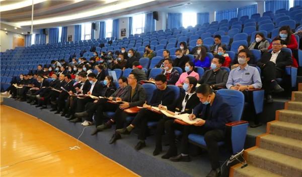 复学在望!绵阳富乐国际学校召开网课质量管控暨开学准备工作会